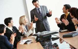Как научиться правильно и эффективно руководить большим коллективом? Грамотное руководство женским коллективом