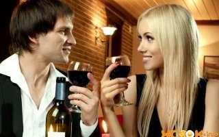 Где встретить богатого мужчину? Как познакомиться и привлечь его внимание?