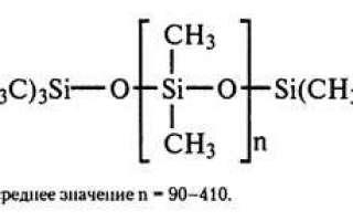 Характеристика добавки: пищевой антифламинг Е900 (диметилполисилоксан)