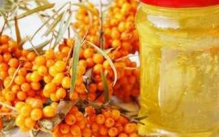 Облепиховое масло — в народной медицине и косметологии (рецепты здоровья и красоты)