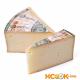 Уникальные качества сыра фонтина, как выбрать и хранить этот сыр, а также его пищевая ценность