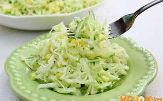 Салат из свежей капусты, огурцов, кукурузы и зеленого яблока – простой рецепт приготовления с пошаговыми фото