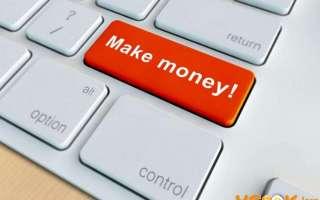 Как и где можно быстро, легко и без вложений заработать деньги в интернете?
