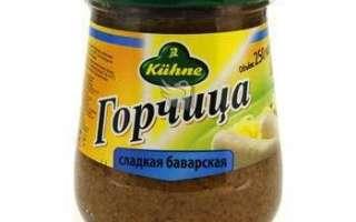 Горчица баварская – описание с фото продукта; его свойства (польза и вред); рецепт приготовления сладкой горчицы в домашних условиях