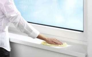 Как и чем в домашних условиях можно отмыть пластиковый подоконник от пятен, ржавчины, грязи, желтизны и последствий ремонта?