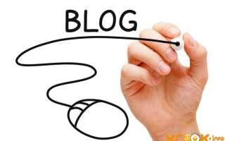 Как стать интернет — и видео-блогером? С чего начать и что нужно знать?