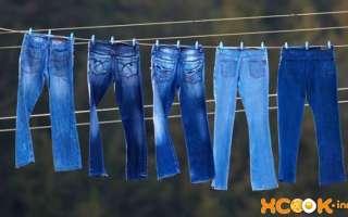 Как в домашних условиях можно быстро высушить джинсы после стирки (феном, утюгом, полотенцем, а также в духовке или на сквозняке)?