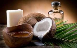 Кокосовое масло — применение его полезных свойств в медицине и косметологии; рецепт, как приготовить масло в домашних условиях