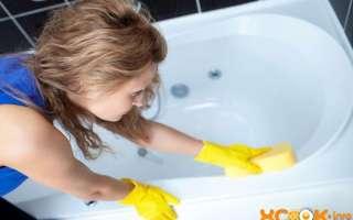 Как в домашних условиях очистить чугунную и акриловую ванну от ржавчины и налета?