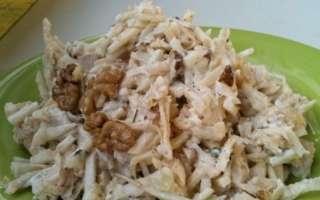 Нежный салат с сельдереем яблоком и курицей – рецепт с пошаговыми фото, как сделать с грецким орехом