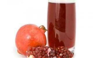 Гранатовый сок — польза, вред и противопоказания